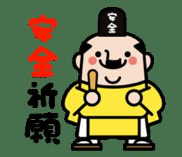 safety first working man sticker #9325766