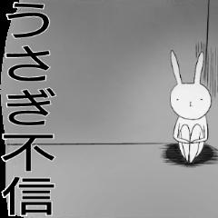 Negative Usata*Sometimes,positive Usako*
