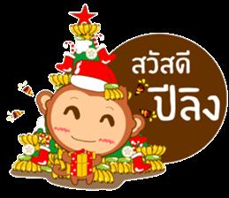 Happy New Year2016  ( Year Monkey) sticker #9337768