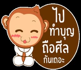 Happy New Year2016  ( Year Monkey) sticker #9337769