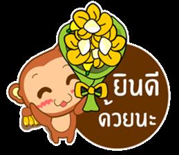 Happy New Year2016  ( Year Monkey) sticker #9337770
