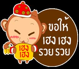 Happy New Year2016  ( Year Monkey) sticker #9337771