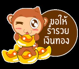 Happy New Year2016  ( Year Monkey) sticker #9337772
