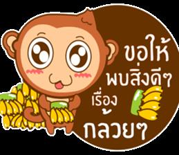 Happy New Year2016  ( Year Monkey) sticker #9337774
