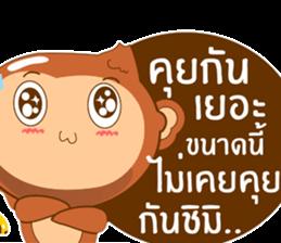 Happy New Year2016  ( Year Monkey) sticker #9337775