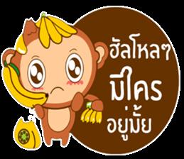 Happy New Year2016  ( Year Monkey) sticker #9337776