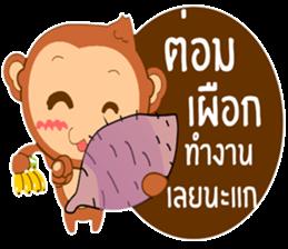 Happy New Year2016  ( Year Monkey) sticker #9337778