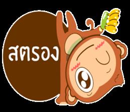 Happy New Year2016  ( Year Monkey) sticker #9337783