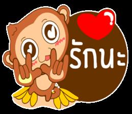 Happy New Year2016  ( Year Monkey) sticker #9337784