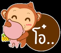 Happy New Year2016  ( Year Monkey) sticker #9337787