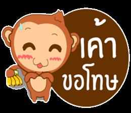 Happy New Year2016  ( Year Monkey) sticker #9337789