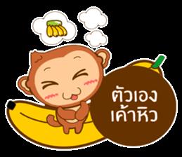 Happy New Year2016  ( Year Monkey) sticker #9337790