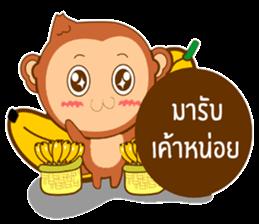 Happy New Year2016  ( Year Monkey) sticker #9337792