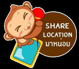 Happy New Year2016  ( Year Monkey) sticker #9337796