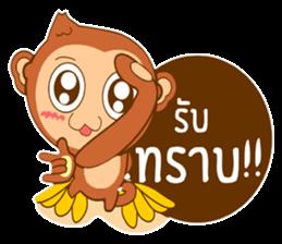 Happy New Year2016  ( Year Monkey) sticker #9337797