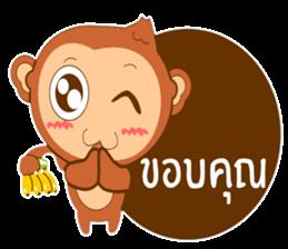 Happy New Year2016  ( Year Monkey) sticker #9337799