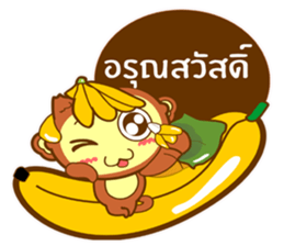 Happy New Year2016  ( Year Monkey) sticker #9337801