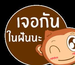 Happy New Year2016  ( Year Monkey) sticker #9337803