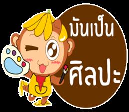 Happy New Year2016  ( Year Monkey) sticker #9337805