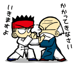 Kung Fu Master VS Disciple Sticker sticker #9338608