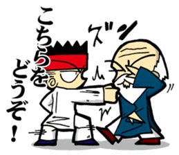 Kung Fu Master VS Disciple Sticker sticker #9338618