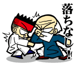 Kung Fu Master VS Disciple Sticker sticker #9338622