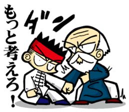 Kung Fu Master VS Disciple Sticker sticker #9338627