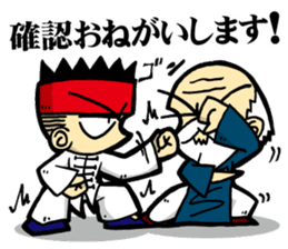 Kung Fu Master VS Disciple Sticker sticker #9338634