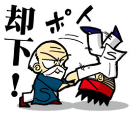 Kung Fu Master VS Disciple Sticker sticker #9338635