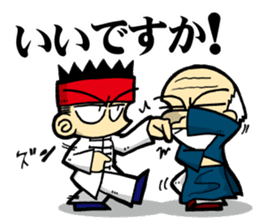 Kung Fu Master VS Disciple Sticker sticker #9338636