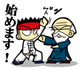 Kung Fu Master VS Disciple Sticker sticker #9338638