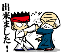 Kung Fu Master VS Disciple Sticker sticker #9338642