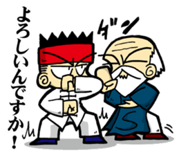 Kung Fu Master VS Disciple Sticker sticker #9338644