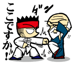 Kung Fu Master VS Disciple Sticker sticker #9338646