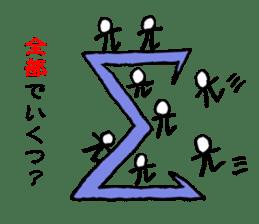 I love mathematics sticker #9339426