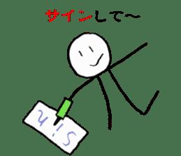 I love mathematics sticker #9339436