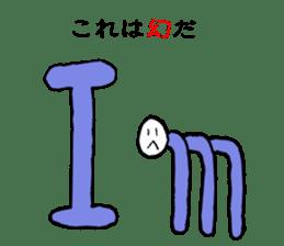 I love mathematics sticker #9339439