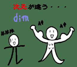 I love mathematics sticker #9339445