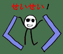 I love mathematics sticker #9339446