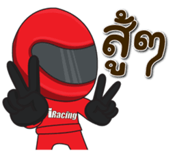 iracing thailand sticker #9347896