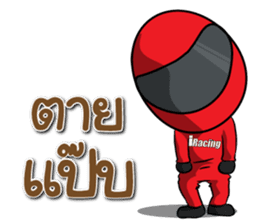 iracing thailand sticker #9347913