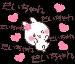 for daichan sticker #9351210