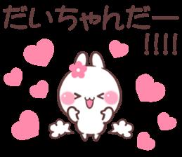 for daichan sticker #9351211