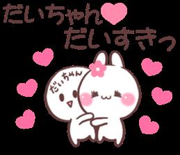 for daichan sticker #9351212