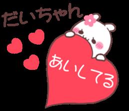 for daichan sticker #9351213