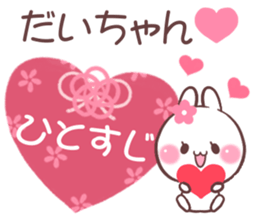 for daichan sticker #9351214