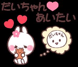 for daichan sticker #9351215