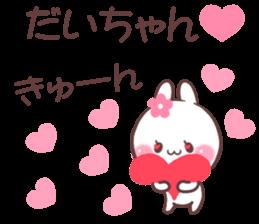 for daichan sticker #9351217