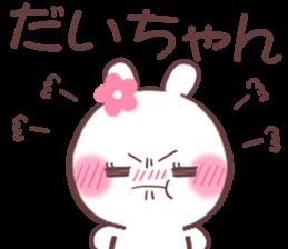 for daichan sticker #9351223