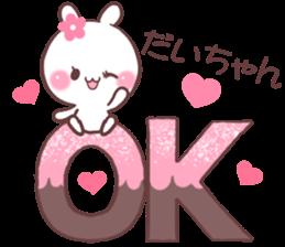 for daichan sticker #9351224